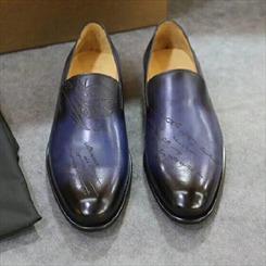 Giày da nam cao cấp SM923 (call)